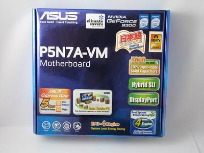 P5N7A-VM