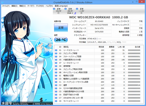 WD-1000