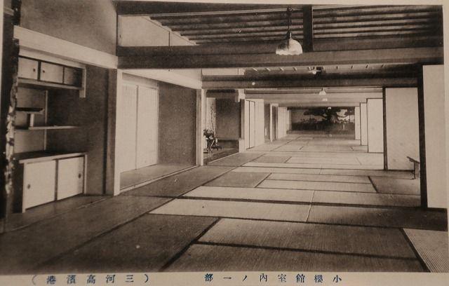 たかはまアーカイブス №97『小櫻館 御繪はがき』の画像