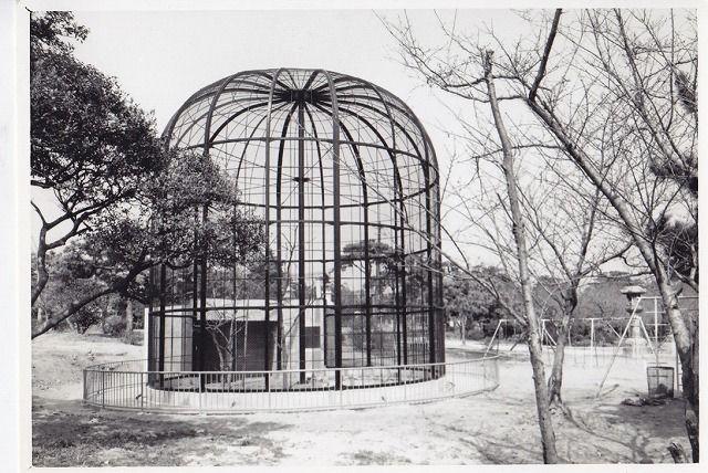 たかはまアーカイブス №148 『大山緑地禽舎』の画像