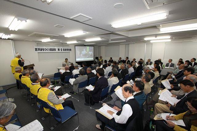 吉浜まちづくり協議会 第6回 通常総会を開催しました。の画像
