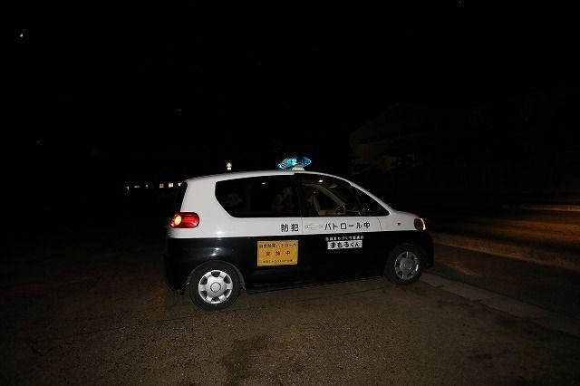 防犯グループ『深夜パトロール』を実施しています。の画像
