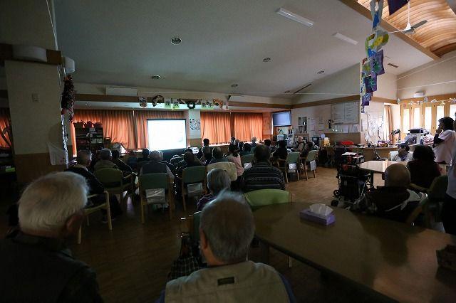 葭池ディサービスセンターにて『アーカイブス報告会』の画像