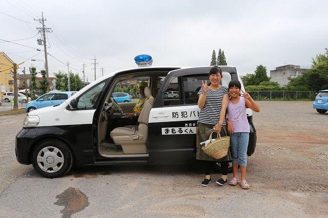 防犯グループ 『青パト乗車体験会』を開催しました。の画像