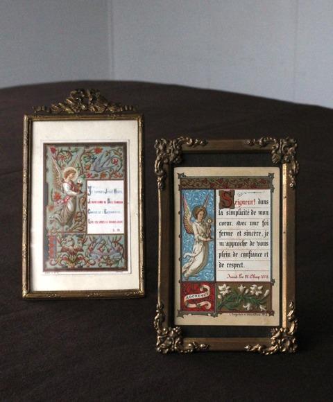 antique holycard2