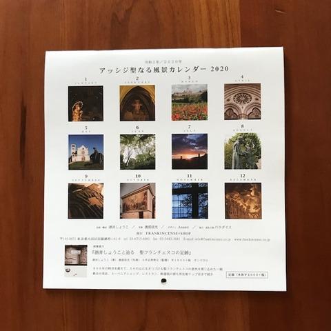 IMG_7307のコピー