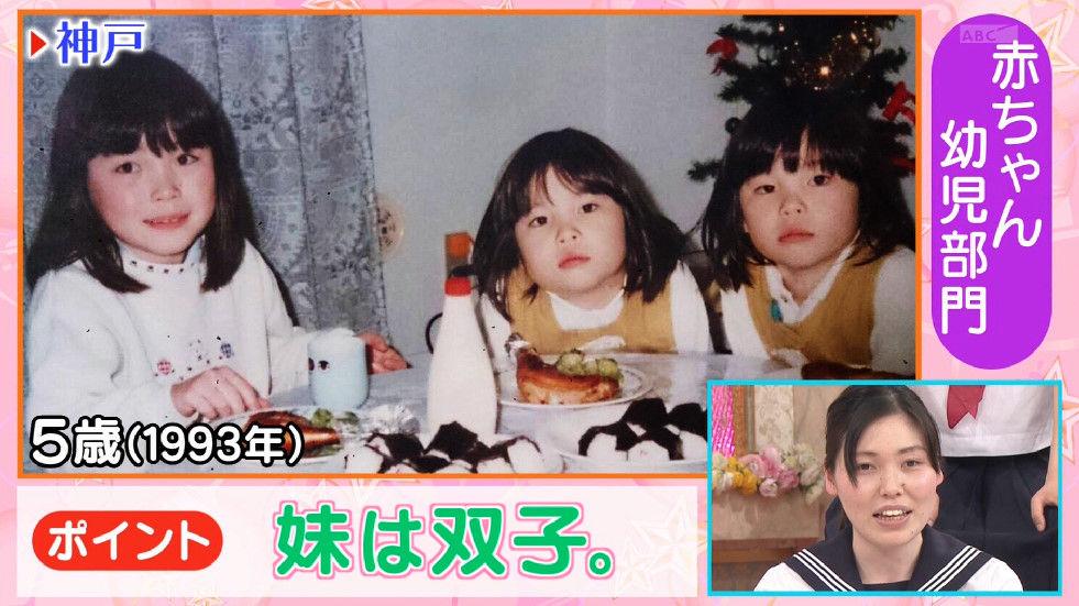 誠子が幼少期の美少女写真を公開