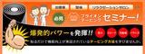main_top