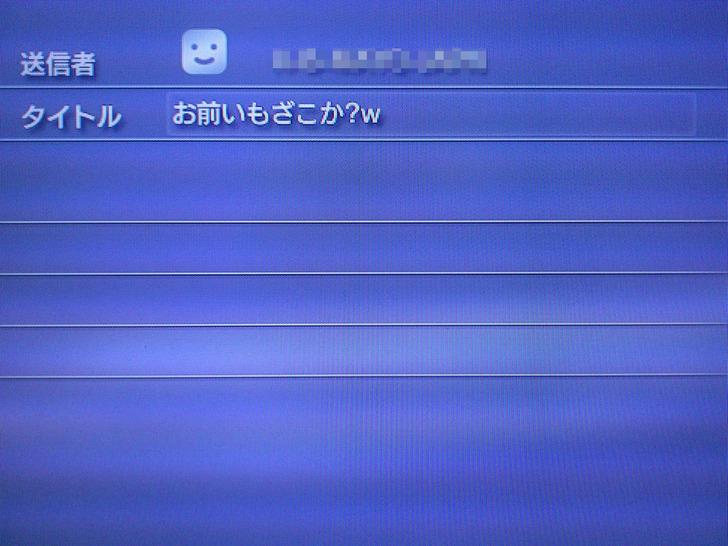 1e1f23c4
