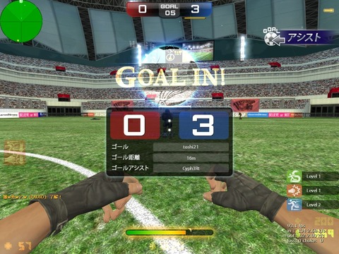 sc_soccer010007