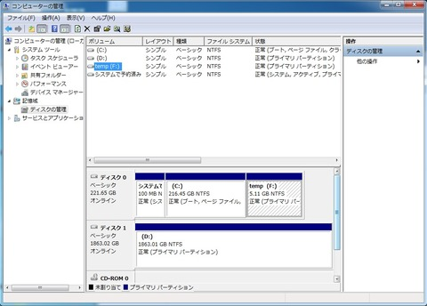 disk_after