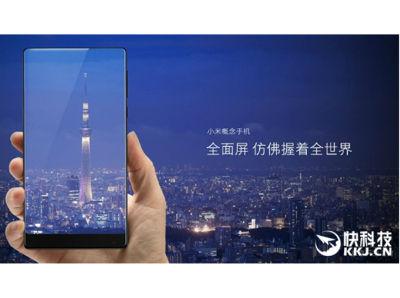 xiaomi-mi-mix-2-bezel-less-display-93-percent