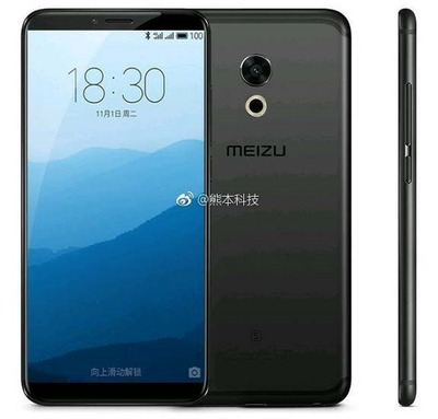 meizu-pro7-1