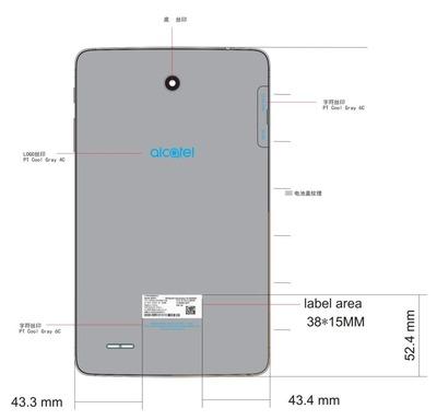 Alcatel-PIXI5-8-FCC-1420x969
