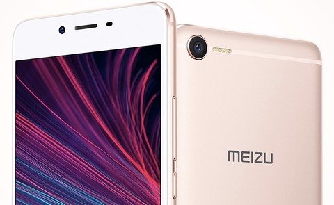 meizue2official