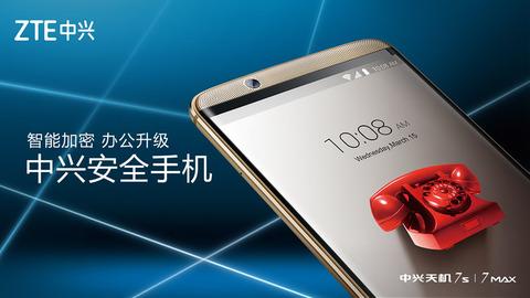 security-phone_800X450