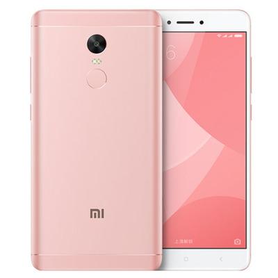 xiaomi-redmi-note-4x-4gb64gb-dual-sim-pink-01_15590_1491571304