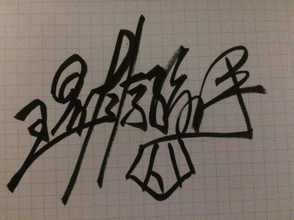 652_2