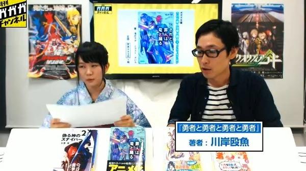 ニコニコ動画 GINZA