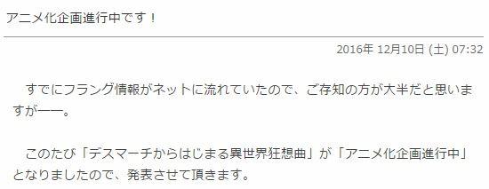 愛七ひろの活動報告
