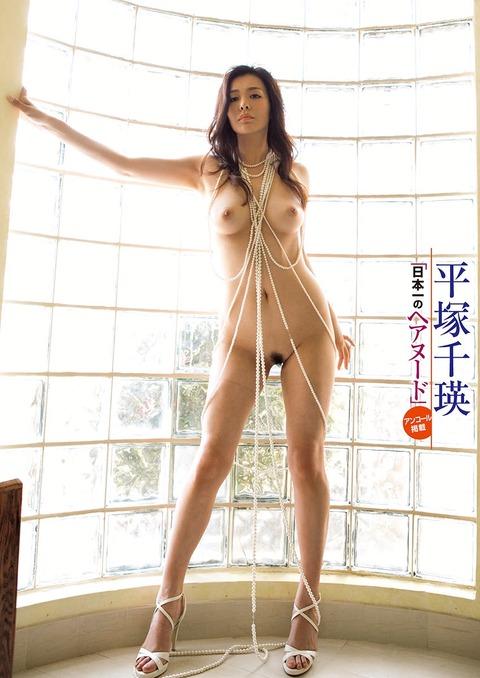 平塚千瑛3
