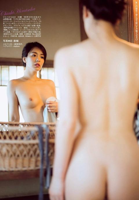 平塚千瑛7