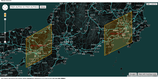 Ingress Cell Map