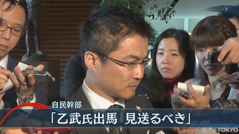 【自民党】乙武洋匡氏不倫問題受け出馬見送り!!  2ch「まあこれは当然だろう 」