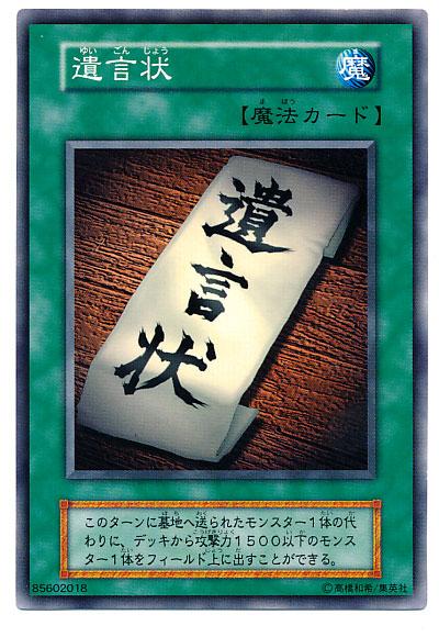 card100005942_1