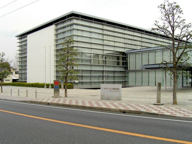 1024px-KIKKOMAN_Corporation_head_office