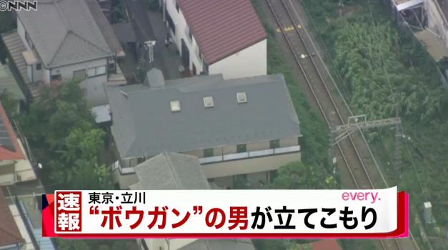 東京都立川でボウガンを持った男が立てこもり → 人質が居らずすぐに逮捕