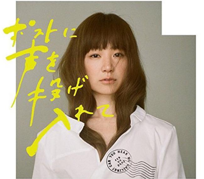 【朗報】YUKI(44歳)老けない