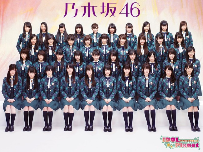乃木坂46の3期生候補の顔写真が公開!全員美少女過ぎてヤバいwwwww