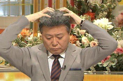 【衝撃】覚醒剤で逮捕された庄司哲郎の資金源は小倉智昭! と週刊文春が断定報道 → 近日出頭命令か