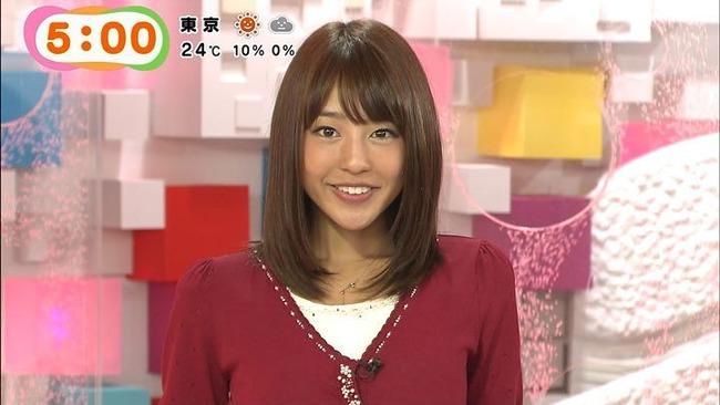 【画像】全国ネットに見事なマンスジを晒した岡副麻希、2chでは早くも『マンスジオブザイヤー』の呼び声www