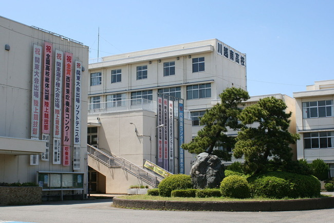 1280px-Kawagoe_South_High_School