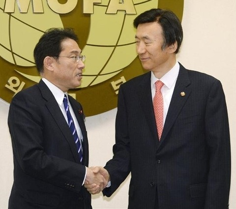 慰安婦問題で韓国へ税金から10億円支払い決定! 今後二度と蒸し返さないという約束を結ぶ…2ch「韓国が約束守ったためしないだろ!」