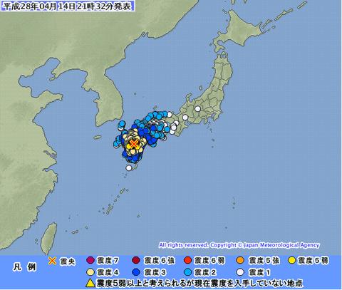 【地震】熊本県で震度7!! 2chに現地民登場「熊本市内住み生きてます」