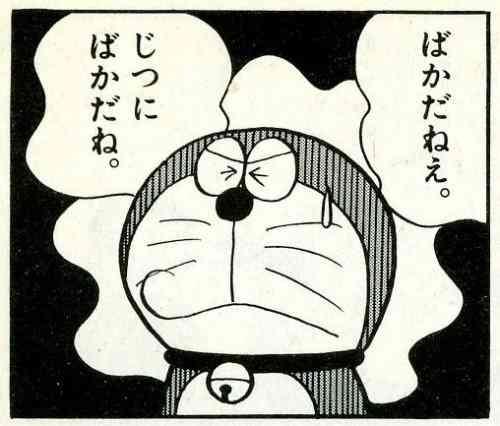 【バカ】ドカタ「殴らない誓いを守る為に工具で手をふさぐ」→ 手に持ったグラインダーで殴打、傷害容疑で尼崎の建設業の男逮捕