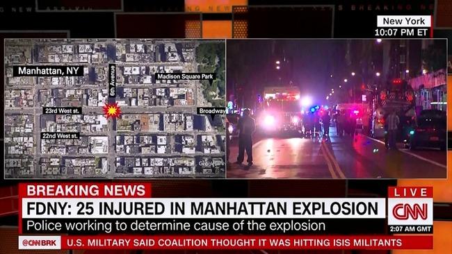 ニュージャージーで爆弾テロ! マンハッタンと同時多発テロの可能性、国連総会に向けた予行練習か