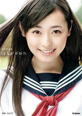 【画像】まいんちゃんこと福原遥が高校生活最後の水着写真集を発表