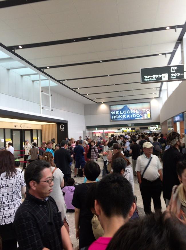 【新千歳空港】乗客の1人が保安検査受けず待合室へ 国内線のすべての便の出発を見合わせ
