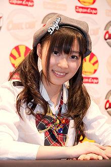 220px-AKB48_20090704_Japan_Expo_22
