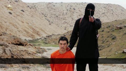 【ISIS】「後藤健二」殺害した「ジハーディ・ジョン」をアメリカが無人機空爆!!米CNN「死亡を確信」
