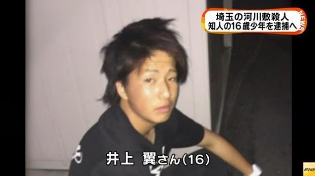 井上翼さん殺害犯人の少年が任意聴取でヤバイ発言… 2ch「かっこいいと思ってんのか」
