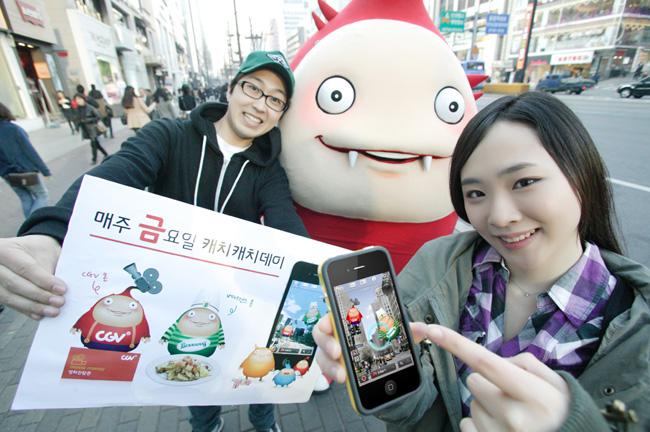 【悲報】ポケモンGOは韓国の『Catch Catch』のパクリだった! 韓国人が憤慨しなぜか任天堂に謝罪要求wwwww