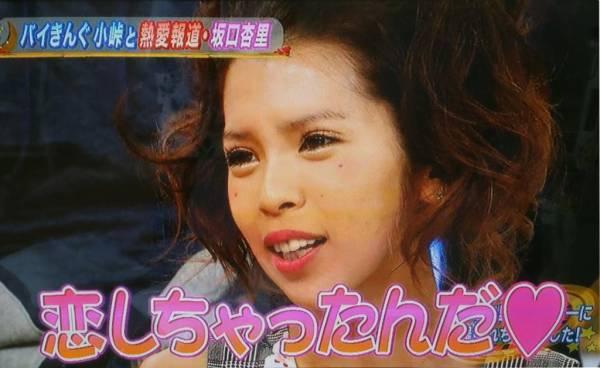 バイきんぐ小峠の元カノでタレントの坂口杏里がMUTEKIからセクシービデオに出演決定!!