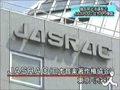 JASRACからavexが脱退!JASRACの独占が遂に破られる!! 今後の著作権使用料はJASRACの1%wwwww