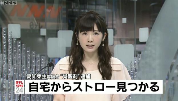 女優高島礼子もやっていた!? 覚せい剤使用容疑で逮捕された高知東生の自宅からストロー見つかる・・・