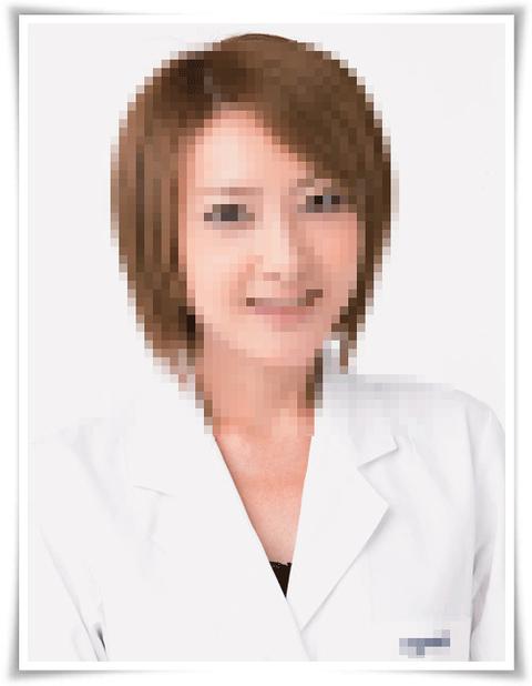 【芸能】近日中に有名美人女医タレントが詐欺容疑で逮捕される事が判明!! 2ch「有名女医って西川か??」「美人じゃないから違う」